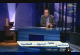 دردشة ( 12/1/2013 ) ساعة التربية