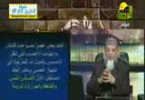 حديث امة الجسد الواحد(11-1-2013) البرهان في إعجاز القرآن
