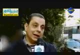 لقاء مع البدرى فرغلى فى المعاشات ، الغزو الفرنسى لمالى الاسلامية لماذا ؟ (14/1/2013) مصر الجديدة