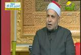 خلق الوفاء في رسول الله صلي الله عليه وسلم(15-1-2013)في رحاب الأزهر