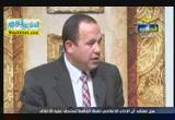 حولالقرارالقضائىحولاغلاققناةالحافظ،وحولالاعلامالفاسد(14/1/2013)الديوان