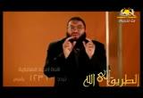 برومو البرنامج الجديد لد حازم شومان على قناة أمجاد