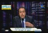 الخطوط الحمراء ( 19/1/2013 ) ياسر نصر