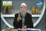 شرح اسم الله التواب(18-1-2013)الأسماء الحسني