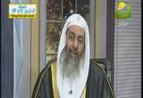 فتاوى(18-1-2013)فتاوي الرحمة