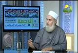 الوصايا العشر للنساء لحياة زوجية سعيدة2(8-11-2012) لقاء حاص