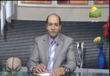 التشنجات والصرع وعلاجها( 9/11/2012) عيادة الرحمة