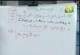 اللغة العربية ثانويه عامه-نحو(  9/11/2012) المواد التعليمية