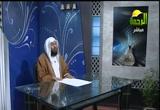 جنة اليقين( 10/11/2012) نضرة النعيم