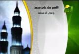 فتاوى( 11/11/2012) فتاوى الرحمة