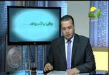 الرد العلمي على الإفتراءات ضد رسول الله صلى الله عليه وسلم( 12/11/2012)