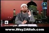 الاسراء والمعراج(29/7/2008) رد الجميل