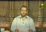 مخارجالحروفوالصفات(2/8/2008)أحكامالتجويد
