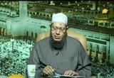 فتاوى الرحمة (17/8/2008)