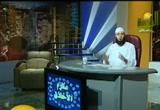 جمال الإسلام فى أحكام الصيام (18/8/2008) مكارم الأخلاق