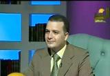 الفجوةبينالأباءوالأبناء(19/8/2008)مجلسالرحمة