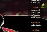 ستار أكاديمى ( 9/9/2008) على فين يا شباب