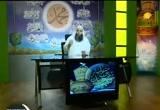 سعيد بن زيد (11/9/2008) ائمة الهدى و مصابيح الدجى