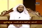 الليث بن سعد رحمه الله ( ورثة الانبياء )