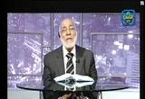 الحلقة السابعة عشر ( الاعجاز العلمى فى السٌنة)17-9-2008