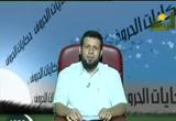 الدرس 19 حرف التاء ( 19/9/2008) حكايات الحروف