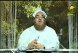 منظومة عبد الرحمن السعدى الفقهية  1  (21/9/2008) حاملة الأمانة