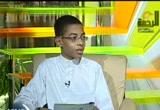 ترجمان القرآن (22/9/2008)