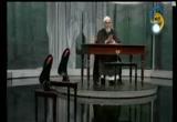الحلقة الرابعة والعشرين ( ايات واحاديث ) 24/9/2008