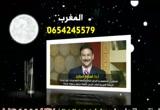 الشيخ أحمد أبو المعاطي-أخلاقه( 14/11/2012)أعلام الأمة