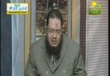 فتاوى(24-1-2013)فتاوي الرحمة