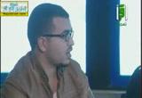 العفة-الإختلاط في الجامعات-كيف تحصن نفسك  ( 25/1/2013) ضع بصمتك