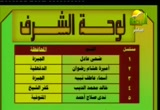 اللغة العربية 3ث-غربة وحنين إلى الوطن(  16/11/2012) المواد التعليمية