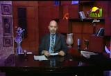 نصائح لمرضى الإنزلاق الغضروفي( 17/11/2012)الطب الآمن