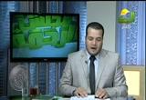 الرد العلمي على الإفتراءات ضد رسول الله صلى الله عليه وسلم2( 18/11/2012)