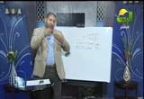 الفيزياء-المنشور2-قوانيين المنشور 3ث( 15/11/2012) المواد التعليمية