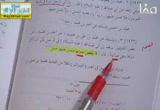 عجائب وغرائب المذهب الشيعي( 24/1/2013) التشيع تحت المجهر