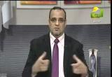 سلس البراز( 22/11/2013) عيادة الرحمة