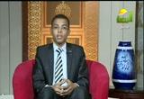 أسهل طريقة لحفظ القرآن(23/11/2012)  ترجمان القرآن