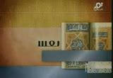 وقفات مع سورة ق 7- براهين البعث-تفسير القرآن