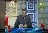 عظمة المولى عز وجل في القلب( 24/11/2012) نبض الحياة