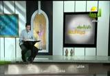 حسن الظن بالله-كيف نتعامل مع الأحزان( 24/11/2012)سلطة خضراء