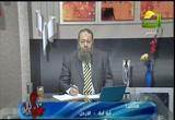 الإضطرابات الجنسية عند الزوجين( 25/11/2012)عيادة الرحمة