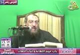 010- باب تحريم الكهانة و إتيان الكهان.(الأحد 16-1-2011)