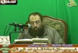 009- باب وجوب ملازمة جماعة المسلمين عند ظهور الفتن( الأحد 14-2-2010)