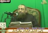 013 - باب فضل الجهاد والرباط.( الأحد 14-3-2010)