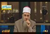 فتاوى قناة أمجاد ( 28/1/2013 )