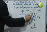 مسائل على قاعة لامي ومثلث القوى-رياضات ث ع( 26/11/2012) المواد التعليمية