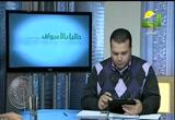لقاء مع الشيخ أحمد جلال-الثقة في الله( 27/11/2012 ) مجلس الرحمة