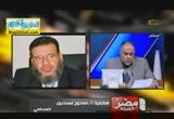 ضرب جنود الامن المركزى ، التوحد فى الصفوف الاسلامية ونبذ التفرقه( 30/1/2013 ) مصر الجديدة