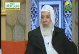 رؤية شرعية للأحداث الجارية(1-2-2013)الدين والحياة